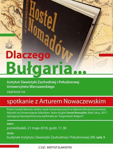 Dlaczego Bułgaria. Spotkanie z Arturem Nowaczewskim 21.05.2018