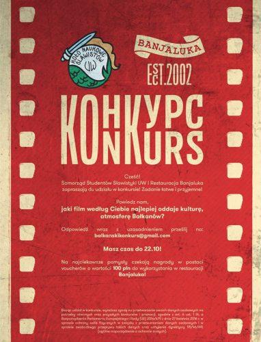 Bałkańskie filmy