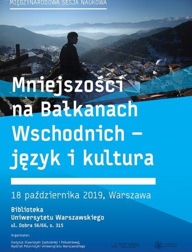 Mniejszości na Bałkanach Wschodnich 18.10.